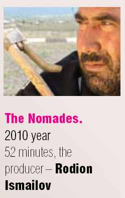 The Nomades